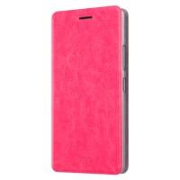 Глянцевый водоотталкивающий чехол горизонтальная книжка подставка на силиконовой основе для Xiaomi RedMi 4X Розовый