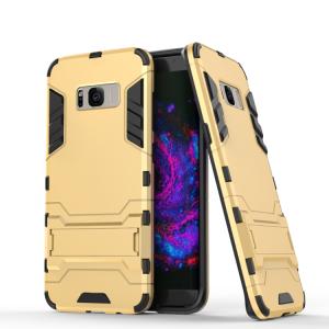 Противоударный двухкомпонентный силиконовый матовый непрозрачный чехол с поликарбонатными вставками экстрим защиты с встроенной ножкой-подставкой для Samsung Galaxy S8 Бежевый