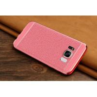 Силиконовый матовый непрозрачный чехол с текстурным покрытием Кожа для Samsung Galaxy S8 Розовый