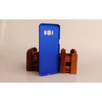 Пластиковый непрозрачный матовый чехол для Samsung Galaxy S8 Синий