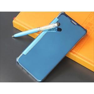 Пластиковый непрозрачный матовый чехол с полупрозрачной крышкой с зеркальным покрытием для Samsung Galaxy S8 Синий