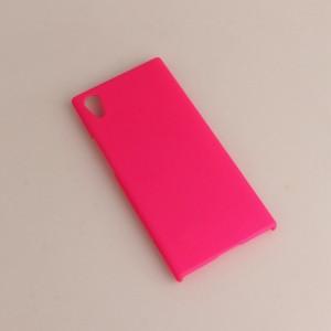 Пластиковый непрозрачный матовый чехол для Sony Xperia XA1 Пурпурный