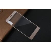 Полноэкранное ультратонкое износоустойчивое сколостойкое олеофобное защитное стекло-пленка для Huawei Honor 7 Бежевый
