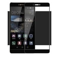 Полноэкранное ультратонкое износоустойчивое сколостойкое олеофобное защитное стекло-пленка для Huawei P8  Черный