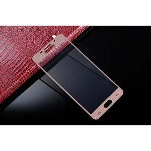 Полноэкранное ультратонкое износоустойчивое сколостойкое олеофобное защитное стекло-пленка для Samsung Galaxy A7 (2016) Розовый