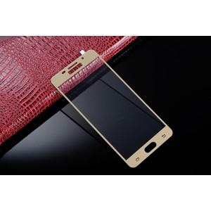 Полноэкранное ультратонкое износоустойчивое сколостойкое олеофобное защитное стекло-пленка для Samsung Galaxy A7 (2016) Бежевый