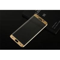 Полноэкранное ультратонкое износоустойчивое сколостойкое олеофобное защитное стекло-пленка для Samsung Galaxy S6 Edge Plus  Бежевый