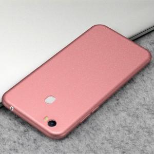 Силиконовый матовый непрозрачный чехол с нескользящим софт-тач покрытием для Huawei Honor Note 8