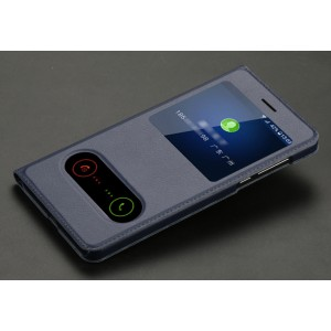Чехол горизонтальная книжка на пластиковой основе с окном вызова и полоcой свайпа для Nokia 6 Синий