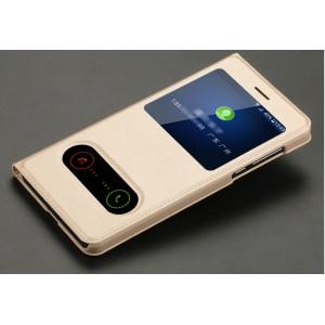 Чехол горизонтальная книжка на пластиковой основе с окном вызова и полоcой свайпа для Nokia 6 Бежевый