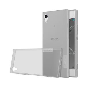 Силиконовый глянцевый полупрозрачный чехол с допзащитой торцов для Sony Xperia XA1 Серый