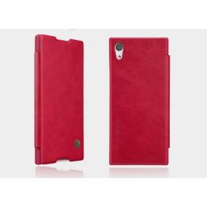 Кожаный чехол горизонтальная книжка на пластиковой основе для Sony Xperia XA1