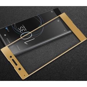 Полноэкранное ультратонкое износоустойчивое сколостойкое олеофобное защитное стекло-пленка для Sony Xperia XA1 Бежевый