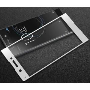 Полноэкранное ультратонкое износоустойчивое сколостойкое олеофобное защитное стекло-пленка для Sony Xperia XA1 Белый
