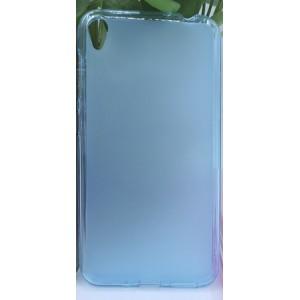 Силиконовый матовый полупрозрачный чехол для Asus ZenFone Live Голубой