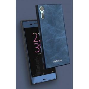 Силиконовый матовый непрозрачный чехол с текстурным покрытием Кожа для Sony Xperia XZ