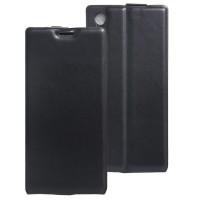 Чехол вертикальная книжка на силиконовой основе с отсеком для карт на магнитной защелке для Sony Xperia XZ/XZs Черный
