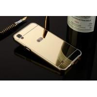 Двухкомпонентный чехол c металлическим бампером с поликарбонатной накладкой и зеркальным покрытием для LG X Power  Бежевый