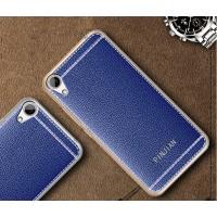 Силиконовый матовый непрозрачный чехол с текстурным покрытием Кожа для HTC Desire 830  Синий