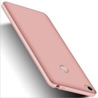 Пластиковый непрозрачный матовый чехол с улучшенной защитой элементов корпуса для Xiaomi Mi Max 2 Розовый