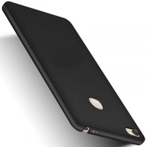 Пластиковый непрозрачный матовый чехол с улучшенной защитой элементов корпуса для Xiaomi Mi Max 2