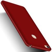 Пластиковый непрозрачный матовый чехол с улучшенной защитой элементов корпуса для Xiaomi Mi Max 2 Красный