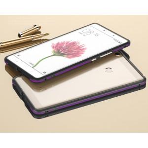 Металлический округлый премиум бампер сборного типа на винтах для Xiaomi Mi Max 2 Фиолетовый