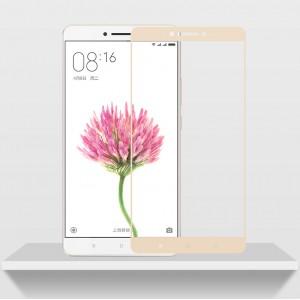 Полноэкранное ультратонкое износоустойчивое сколостойкое олеофобное защитное стекло-пленка для Xiaomi Mi Max 2 Бежевый