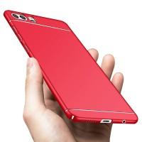 Пластиковый непрозрачный матовый чехол с улучшенной защитой элементов корпуса для Huawei Honor 9  Красный