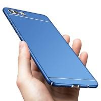 Пластиковый непрозрачный матовый чехол с улучшенной защитой элементов корпуса для Huawei Honor 9  Синий