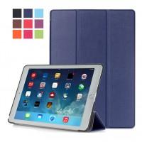 Сегментарный чехол книжка подставка на непрозрачной поликарбонатной основе для Ipad Pro 10.5  Синий