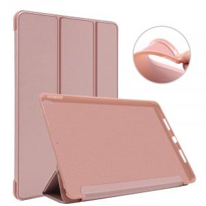 Сегментарный чехол книжка подставка на непрозрачной силиконовой основе для Ipad Pro 10.5  Розовый