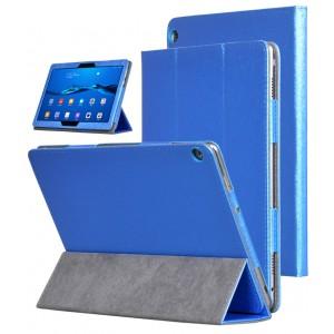 Сегментарный чехол книжка подставка текстура Золото с рамочной защитой экрана для Huawei MediaPad M3 Lite 10 Синий