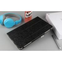 Сегментарный чехол книжка подставка текстура Линии с рамочной защитой экрана для Huawei MediaPad M3 Lite 10 Черный