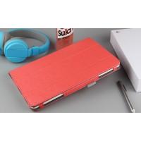 Сегментарный чехол книжка подставка текстура Линии с рамочной защитой экрана для Huawei MediaPad M3 Lite 10 Красный