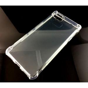 Силиконовый глянцевый транспарентный чехол с усиленными углами для BlackBerry KEYone
