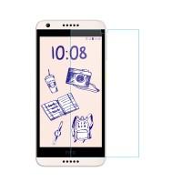 Ультратонкое износоустойчивое сколостойкое олеофобное защитное стекло-пленка для HTC Desire 650