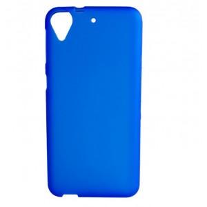 Силиконовый матовый полупрозрачный чехол для HTC Desire 650  Синий