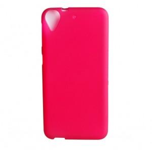 Силиконовый матовый полупрозрачный чехол для HTC Desire 650  Красный