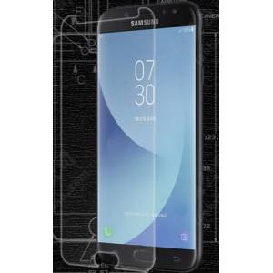 Ультратонкое износоустойчивое сколостойкое олеофобное защитное стекло-пленка для Samsung Galaxy J7 (2017)