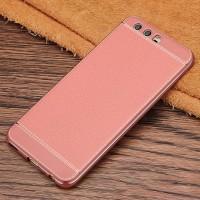 Силиконовый матовый непрозрачный чехол с текстурным покрытием Кожа для Huawei Honor 9  Розовый