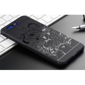 Силиконовый матовый непрозрачный чехол с нескользящим софт-тач покрытием и текстурным покрытием Дракон для Huawei Honor 9