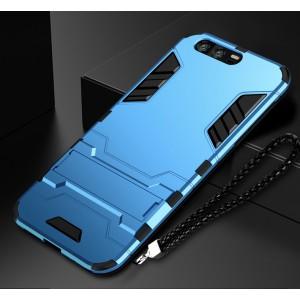 Силиконовый матовый непрозрачный чехол с поликарбонатными вставками экстрим защиты с встроенной ножкой-подставкой для Huawei Honor 9 Голубой