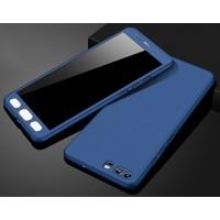 Пластиковый непрозрачный матовый чехол сборного типа с улучшенной защитой элементов корпуса для Huawei Honor 9 Синий