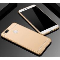 Пластиковый непрозрачный матовый чехол текстура Полосы для Xiaomi Mi5X/Mi A1 Бежевый