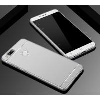 Пластиковый непрозрачный матовый чехол текстура Полосы для Xiaomi Mi5X/Mi A1 Белый
