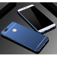 Пластиковый непрозрачный матовый чехол текстура Полосы для Xiaomi Mi5X/Mi A1 Синий