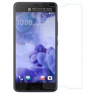 Ультратонкое износоустойчивое сколостойкое олеофобное защитное стекло-пленка для HTC U Ultra