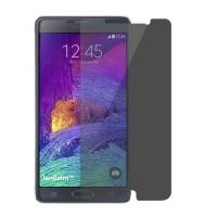 Антишпионское износоустойчивое сколостойкое олеофобное защитное стекло-пленка для Samsung Galaxy S4