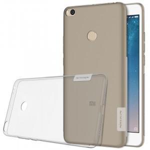 Силиконовый матовый полупрозрачный чехол с допзащитой торцев (заглушки) для Xiaomi Mi Max 2  Серый